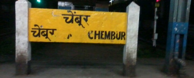 Photo taken at Chembur Railway Station by Amar N. on 9/28/2012