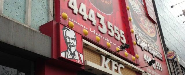 Photo taken at KFC by 77com on 3/22/2013