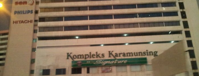 Kompleks Karamunsing is one of Ney's Shop Til You Drop.