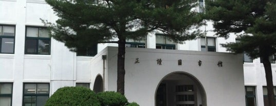 Jeongdok Public Library is one of Korean Early Modern Architectural Heritage.