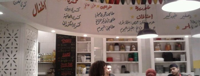 Cairo Kitchen is one of Cairo's Best Spots & Must Do's!.