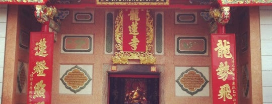 วัดมังกรกมลาวาส (เล่งเน่ยยี่) Dragon Temple Kammalawat 龍蓮禪寺 is one of Bangkok (กรุงเทพมหานคร).