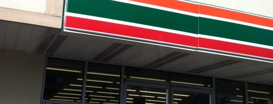 7-Eleven is one of Guide to Madeira Beach's best spots.
