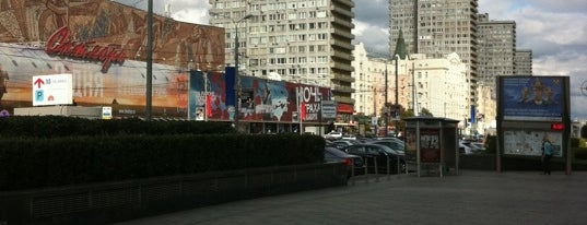 Новый Арбат / New Arbat Street is one of A local's guide: 48 hours in город Москва, Россия.