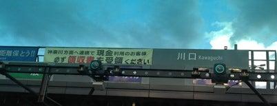 首都高 川口本線料金所 is one of 高速道路.