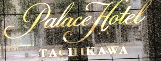 Palace Hotel Tachikawa is one of 読売巨人軍.