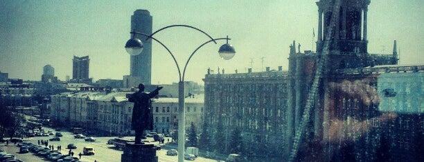 Торговый и деловой центр «Европа» is one of Где найти БЖ в Екатеринбурге.