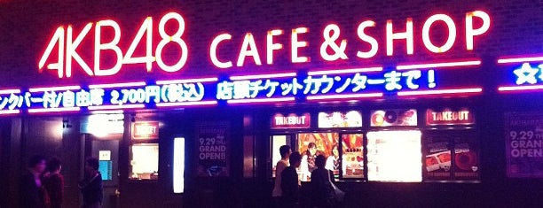 AKB48 CAFE & SHOP AKIHABARA is one of 行った所&行きたい所&行く所.