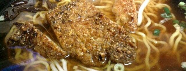 三鍋王 is one of 高雄美食之旅 Kaohsiung Food.