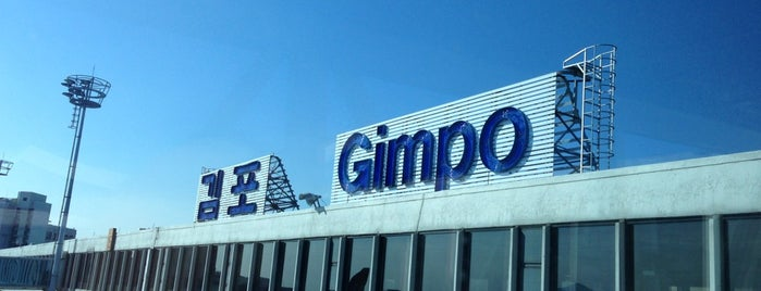 Gimpo International Airport - Domestic Terminal is one of Airports.