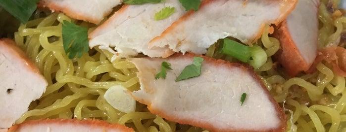 สหชัย บะหมี่เกี๊ยวปู is one of Favorite Food.