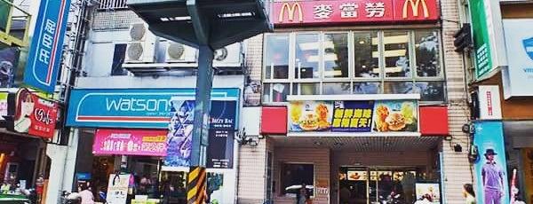 萬華區 Wanhua District is one of Taiwan.