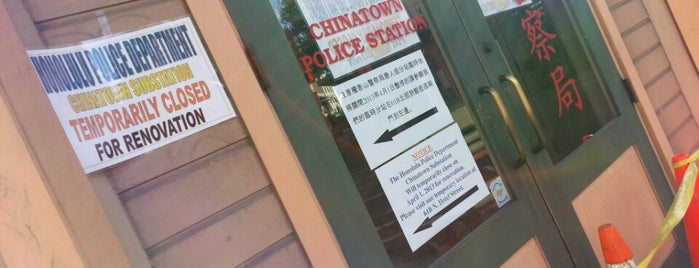 Chinatown Police Station is one of Chinatown Shops.