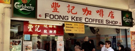 Foong Kee Coffee Shop is one of Singapore Foodie.