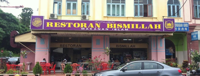 Restoran Bismillah is one of Makan @ Shah Alam/Klang #1.