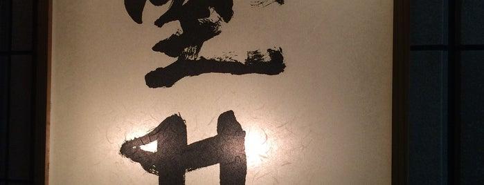 割烹 室井 is one of Michelin Guide Tokyo (ミシュラン東京) 2012 [*].