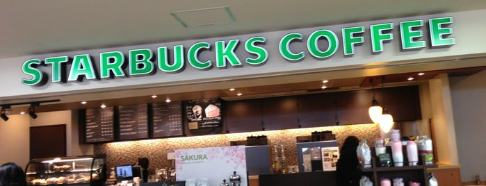 Starbucks Coffee 長崎空港店 is one of スターバックス.