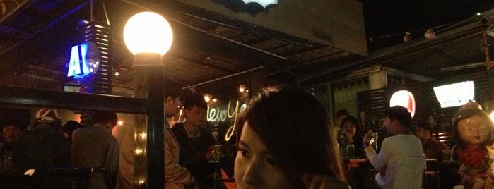 Featuring Club is one of Korat Nightlife - ราตรีนี้ที่โคราช.