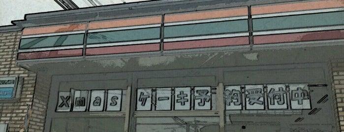 セブンイレブン 宇美町役場前店 is one of セブンイレブン 福岡.