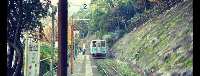 球泉洞駅 is one of JR肥薩線.