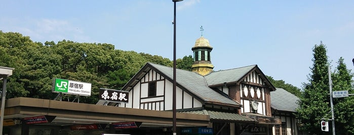 原宿駅 (Harajuku Sta.) is one of Done List.