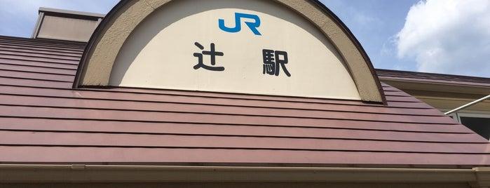辻駅 (Tsuji Sta.)(B23) is one of JR.