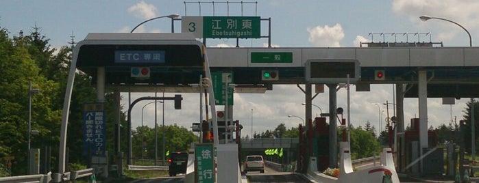 江別東IC is one of 道央自動車道.