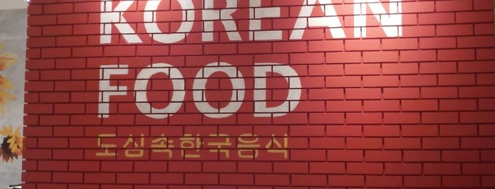 DubuYo Urban Korean Food is one of Gurney Paragon.