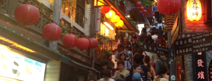 九份 Jiufen is one of Taiwan.