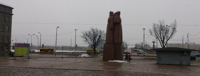 Strēlnieku laukums | Square of Latvian Riflemen is one of Unveil Riga : Atklāj Rīgu : Открой Ригу.