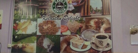 Gano Kopitiam is one of Cafe & Kopitiam.