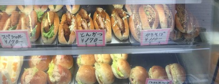 丸栄ベーカリー is one of 方南町グルメ.