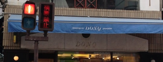 DONQ 三宮本店 is one of 美味しいもの.