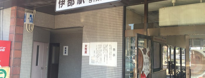 Imbe Station is one of JR線の駅.