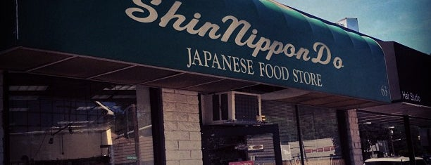 Shin Nippon Do is one of Japan In New York.