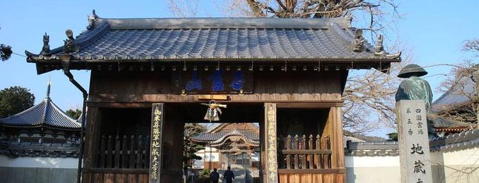 無尽山 荘厳院 地蔵寺 (第5番札所) is one of 四国八十八ヶ所霊場 88 temples in Shikoku.