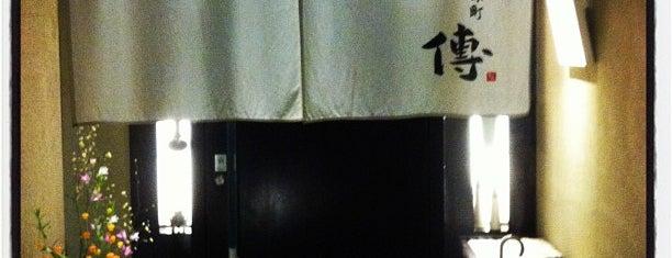 Jimbocho Den is one of Michelin Guide Tokyo (ミシュラン東京) 2012 [***&**].