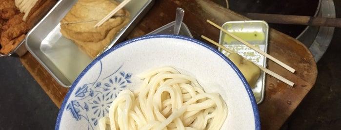 宮川製麺所 is one of めざせ全店制覇~さぬきうどん生活~ Category:Ramen or Noodle House.