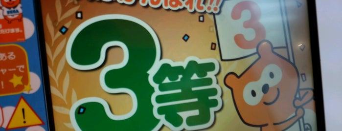SEGA あべのキューズモール is one of 関西のゲームセンター.