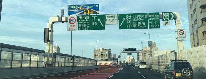 首都高 熊野町JCT is one of 高速道路.