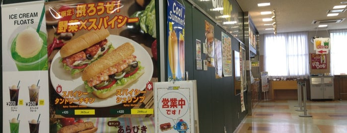 SUBWAY 創価大学学生ホール店 is one of 創価学会 Sōka Gakkai.