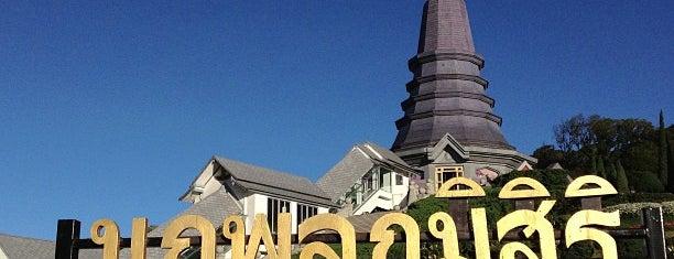 พระมหาธาตุนภพลภูมิสิริ (Phra Maha Dhatu Nabhapol Bhumisiri) is one of Chaing Mai (เชียงใหม่).