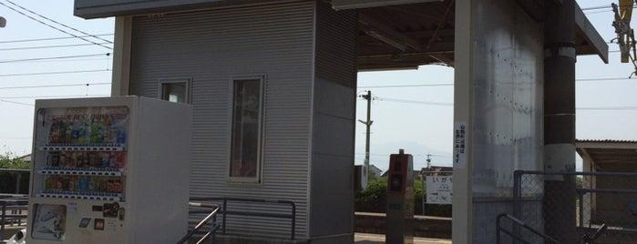 伊賀屋駅 (Igaya Sta.) is one of JR.