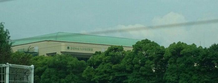 創価学会 九州池田講堂 is one of 創価学会 Sōka Gakkai.