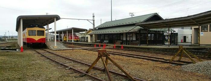 旧くりはら田園鉄道 旧若柳駅 is one of 東北の駅百選.