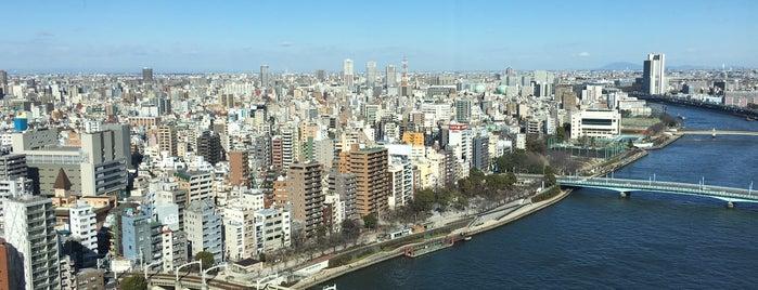 アサヒスカイルーム(Asahi Sky Room) is one of Favourite Rooftop Bars of the World.