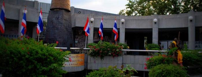 อนุสรณ์สถาน ๑๔ ตุลาคม ๑๖ (14 October 73 Memorial) is one of iPhone Walking Tours of Bangkok, Thailand.