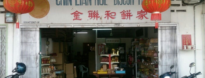 Chin Lian Hoe Biscuits Factory is one of a.