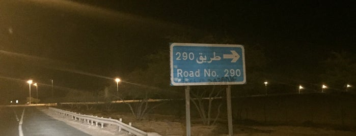 Khiran 290 is one of All-time favorites in Kuwait.
