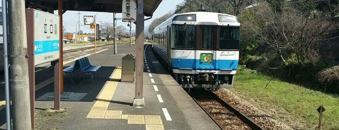 江口駅 (Eguchi Sta.)(B20) is one of JR.